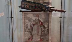 historická trnavská univerzita, zbierkový predmet mesiaca, západoslovenské múzeum